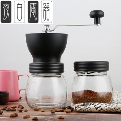 手摇磨豆机咖啡豆磨粉机手动咖啡机研磨器可调节粗细