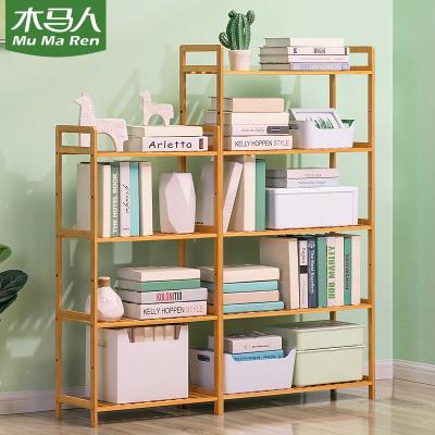 木马人 简易书架置物架实木多层落地宿舍儿童学生小书柜子桌上面收纳