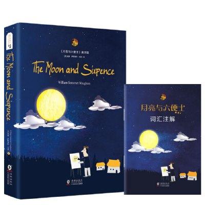 月亮與六便士 英文版原版 毛姆著 經典世界名著英文小說