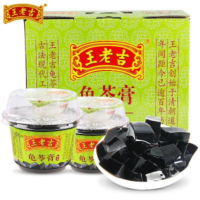 王老吉龜苓膏220g*12原味果凍布丁龜苓膏軟糖黑涼粉整箱批發