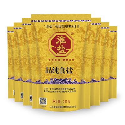 淮牌晶純食鹽350g*7袋 淮鹽家用細鹽金龍版