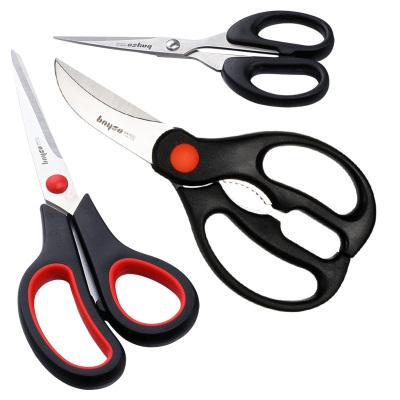 拜格BAYCO 三件套剪刀多功能不銹鋼廚房家用剪刀雞骨剪多功能創意堅果夾