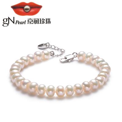 【京潤珍珠】寵愛 7-8MM扁圓 白色淡水珍珠手鏈 時尚簡約送女友送閨蜜 珠寶寵自己送媽媽