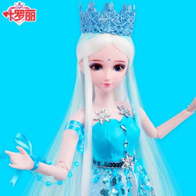 葉羅麗娃娃女孩兒童玩具夜蘿莉仙子DIY仿真洋娃娃精靈夢卡通套裝禮盒改裝換裝玩具 冰公主60CM