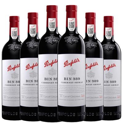 奔富 BIN389赤霞珠設拉子干紅葡萄酒 750ml*6 木塞 整箱裝 澳大利亞進口