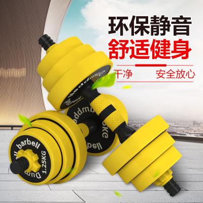 哑铃男女士健身器材可调节重量拆卸古达家用综合杠铃套装10/20/30/40kg