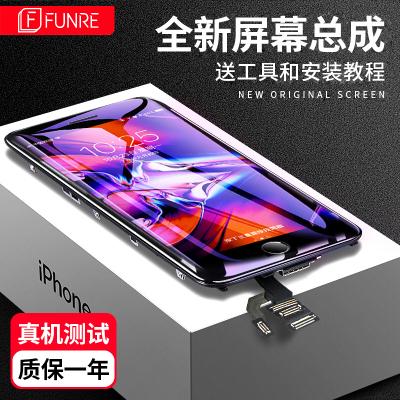 帆睿 蘋果6屏幕總成iphone6 5s 7代6s plus六6sp七內外屏液晶顯示屏 蘋果6sp屏幕總成(5.5)黑色