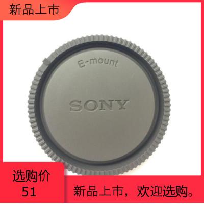 索尼E口微單鏡頭后蓋E85F14GM E70200GM 100400GM 原裝正品定制