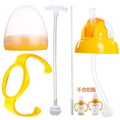 貝親(PIGEON)寬口徑奶瓶配件 pp原裝蓋帽BA62黃色 送寬口手柄+吸管組+水杯頭0-12個月
