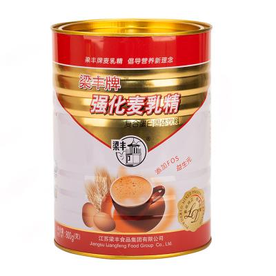 梁豐 強化麥乳精800g罐裝沖飲谷物 燕麥片即食 復合蛋白固體飲品80后懷舊零食沖調沖