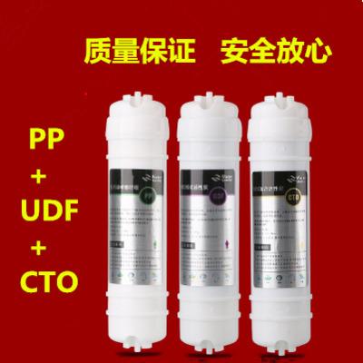 定做 銘族凈水器家用濾芯MZ-U5X1 MZ-U5X2 MZ-U5X5 通用型超濾機配件