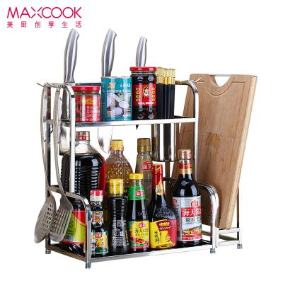 美廚 廚房置物架 不銹鋼二層刀架砧板架調料瓶架 帶掛鉤可瀝水筷子筒接盤 廚具架MC2035