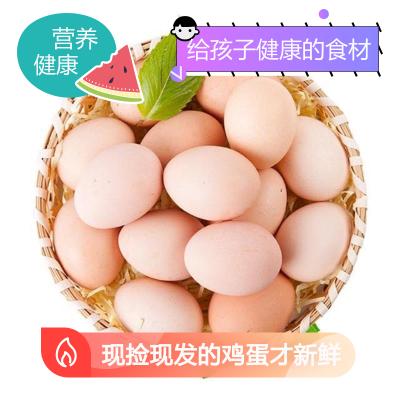 【40枚裝】營養健康40枚裝土雞蛋 現撿現發農家草雞蛋(破損包賠)土雞蛋