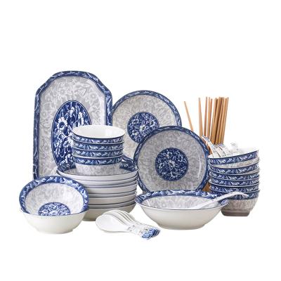 瓷物语青花餐具中式套装陶瓷碗筷盘子家用微波炉适用(45件)