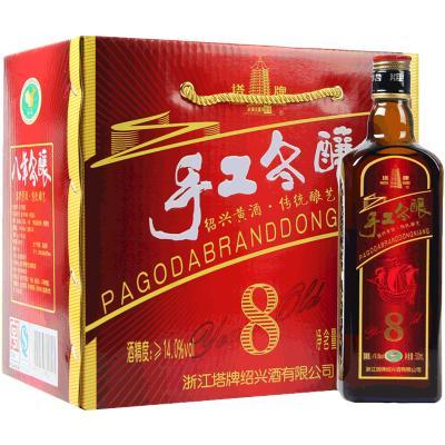 塔牌八年手工冬釀 14度 500ml*6瓶 禮盒裝 半干型 手工釀造黃酒