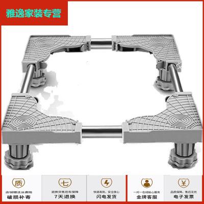 蘇寧放心購通用洗衣機底座托架滾筒移動萬向輪墊高置物腳架子簡約新款