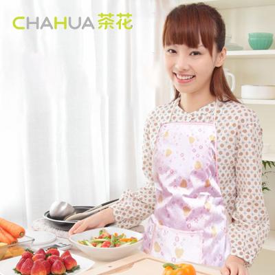 茶花防水围裙4613 厨房创意家居工厂劳保用品
