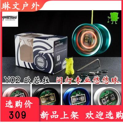 新款LED燈光 鬼手 悠悠球 Y02歐若拉 表演比賽 溜溜球 Magic yoyo商品有多個顏色,尺寸,規格,拍下備