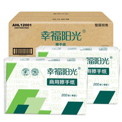幸福陽光 平板紙 單層 200抽20包 中規格 抽紙 擦手紙 廁所用紙 衛生紙 (整箱銷售)