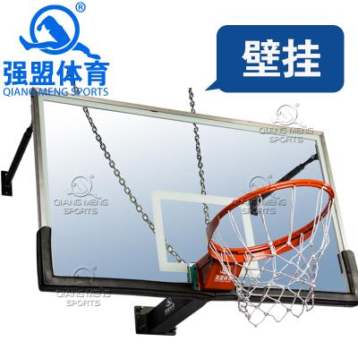 強盟 籃球架 成人壁掛式籃球架 標準戶外成人兒童家用高度籃球架(1支)