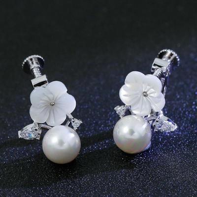 法蔻輕奢品牌耳釘女銀針花朵仿珍珠韓國版時尚無耳洞耳夾情人節520送女友生日