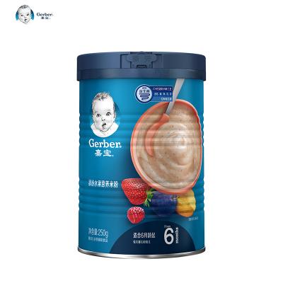 嘉宝(Gerber )缤纷水果营养米粉米糊250克罐装2段(适合6-36个月)