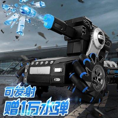 Dwi水彈戰車抖音手表遙控車遙控坦克可開炮發射對戰玩具機甲手勢遙控車無線遙控可充電四驅漂移攀爬車 藍色-續航30分鐘