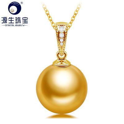 源生珠寶 傾心 南洋金珠吊墜18K金鑲鉆海水珍珠吊墜 金色