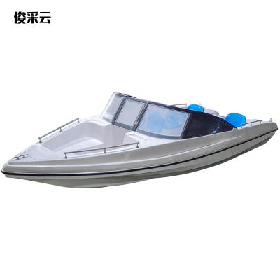 俊采云(Jun Cai YWH4300型双层平甲板敞开巡逻艇 游艇快艇巡逻船 钓鱼巡逻渔船 抗洪救灾指挥船 裸船不含外机