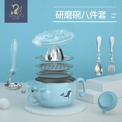 英國karpelle嬰兒輔食研磨碗寶寶輔食機工具套裝手動食物研磨器