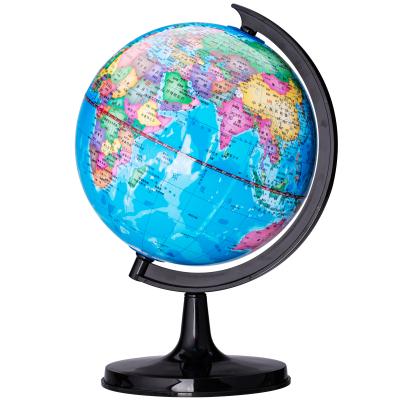 得力(deli)3031 實驗器材地球儀旋轉世界高清立體辦公教學中小學生兒童地球儀辦公用品 直徑10.6cm