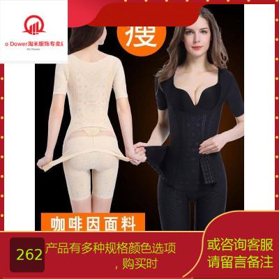 塑身衣女收腹束腰美体无痕束身内衣衣提臀减瘦肚子连体