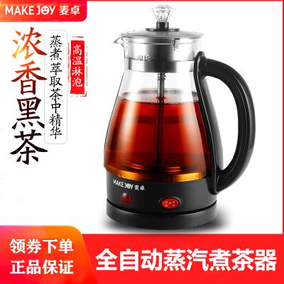 麦卓(MAKEJOY) 煮茶器黑茶煮茶壶家用全自动蒸汽玻璃电热花茶普洱蒸茶壶 标配
