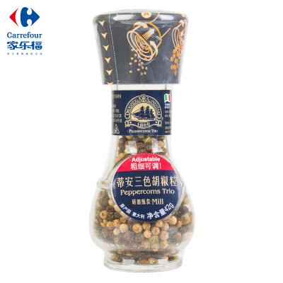【家乐福】蒂安三色胡椒粒(研磨瓶装)42克