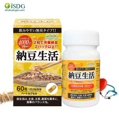 【3件6.6折】ISDG日本进口纳豆激酶纳豆生活软胶囊纳豆提取物(瓶装) 60粒