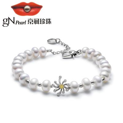 京润珍珠 蒲公英 淡水珍珠手链 8-9mm 18cm+3cm 四面光 珠宝送女友