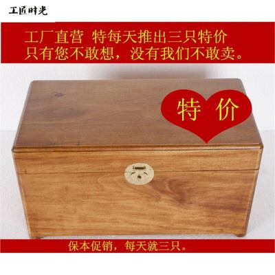 香樟木箱子衣箱儲物箱字畫箱實木箱收納箱全香樟木婚嫁箱仿古