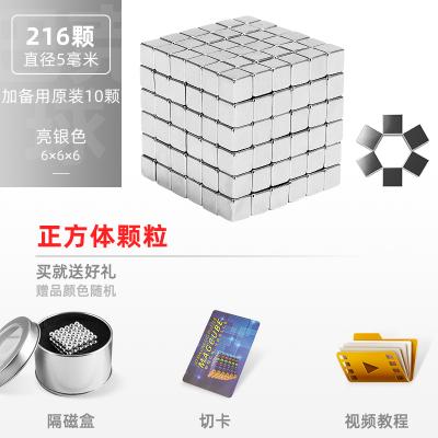巴克球1000顆磁鐵魔力珠磁力棒馬克吸鐵石八克球兒童智扣益智積木玩具-巴克塊216+10顆【鐵盒+切卡】