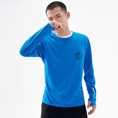 Kailas 凱樂石 男款致敬珠峰徒步旅行功能長袖T恤