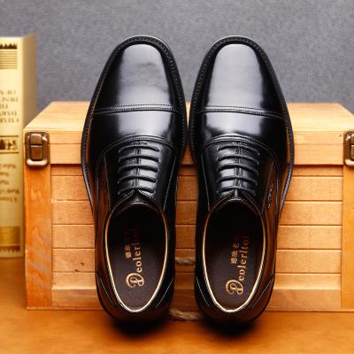 德歐老頭 皮鞋商務鞋男商務休閑鞋高幫鞋男鞋潮流三接頭皮鞋加大碼45、46、47碼