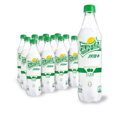 可口可乐 Sprite雪碧纤维500ml*12瓶装 整箱 零卡无糖汽水碳酸饮料