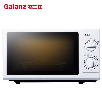 格蘭仕(Galanz)微波爐 P70D20N1P-G5(W0) 白色 20L 機械版 轉盤加熱 旋鈕式 家用微波爐