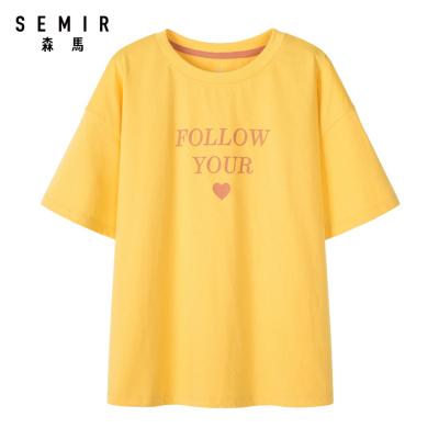 【2件3折價:39.9】Semir森馬2020夏季新款舒適圓領套頭個性人像印花短袖T恤女