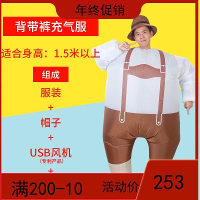 万圣节年会搞笑演出服装芭蕾草裙舞胖子人偶道具成人相扑充气衣服
