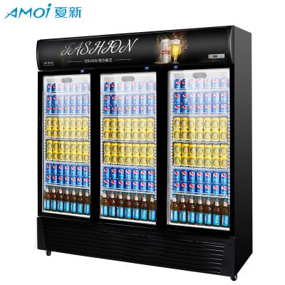 夏新(AMOI) 展示柜飲料柜商用冰柜超市冰箱冷藏柜保鮮柜三門直冷下機組
