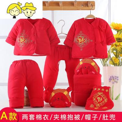 秋冬季棉衣大红色宝宝衣服礼盒儿套装初生满月婴儿纯棉套盒装