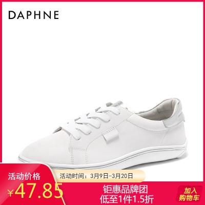 Daphne/達芙妮春季新款牛皮板鞋深口平底圓頭小白鞋女1018101036