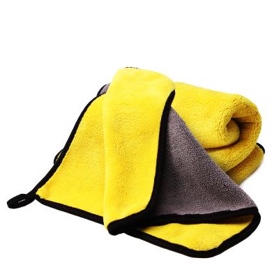 玉蝴蝶 清洁毛巾30cmx30cm 双面绒精细纤维养护擦车巾抛光毛巾擦车布擦车毛巾抛光洗车毛巾