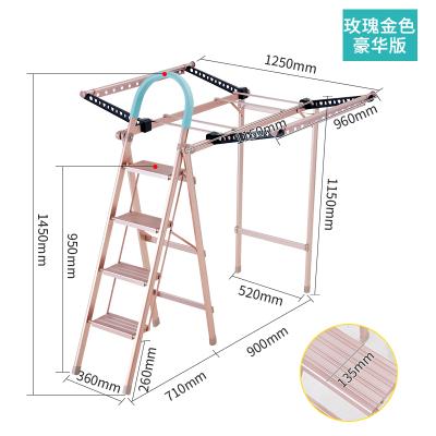 多功能家用梯子折疊晾衣架落地兩用法耐室內人字梯四五步不銹鋼樓梯 玫瑰金鋁合金四步梯(豪華款)