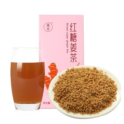 安徽天方茶葉慢點180g盒裝紅糖老姜茶 姜湯 姜汁 速溶姜茶 內含15小袋